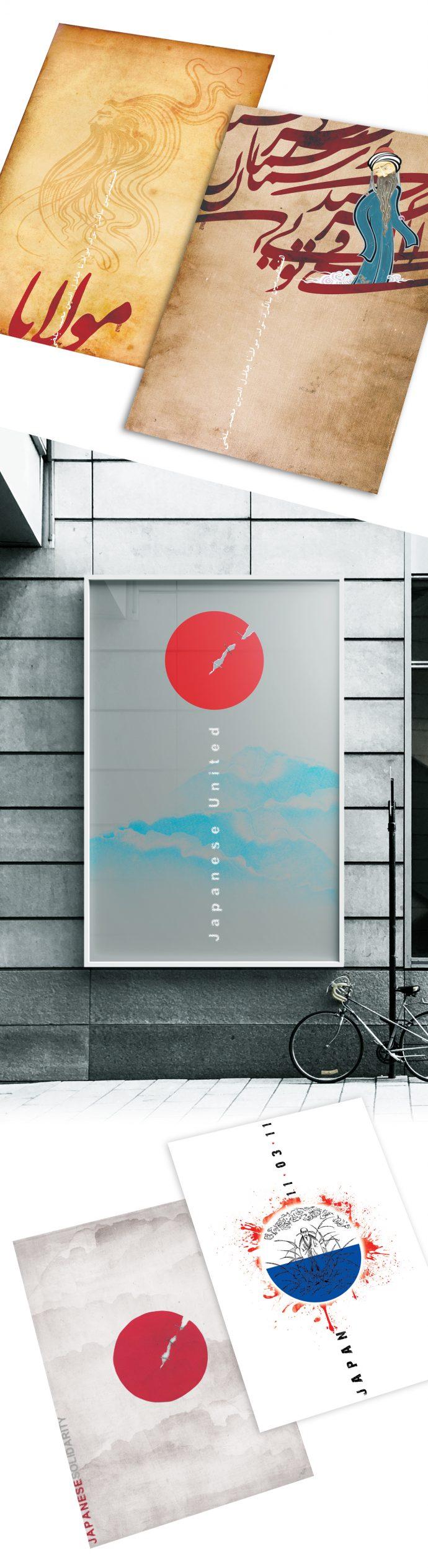 Danyal-Fallah_Posters_7